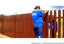 Забор из металлоштакетника.
