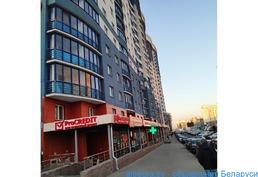 3-комнатная квартира по проспекту Дзержинского