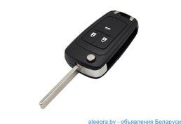 Ключи Opel Корпус Опель