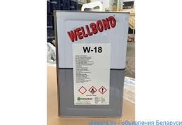 Клей мебельный WELLBOND W-18 (Негорючий) банка 15 кг.