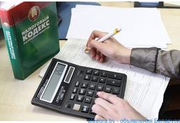 Налоговое консультирование. Бухгалтерский учет.