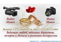 Видео фото Минск и регионы РБ