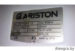 Водонагреватель Ariston SGHP 100 1.5 VE