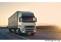 Диспетчер грузов