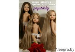 Куклы Paola Reina, Berjuan, Kruselings, Reina del Norte