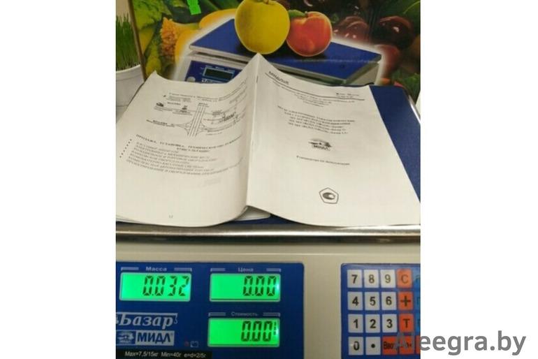 Торговые весы