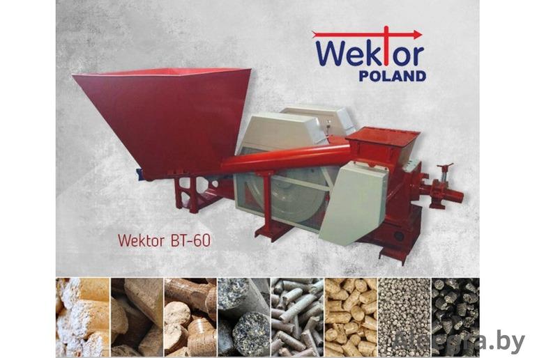 Оборудование для изготовления биотоплива