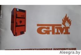 Котел на твердом топливе GTM