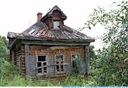 ПОМОГУ в разборе старинного -ветхого дома.