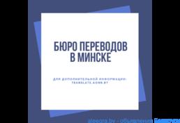 Перевод типовых документов с/на 99 языков