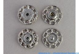 Швейная фурнитура: пуговицы, молнии, регилин, кружево и многое другое