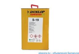Клей мебельный DUNLOP S-19 Негорючий. Упаковка: банка — 15 кг.