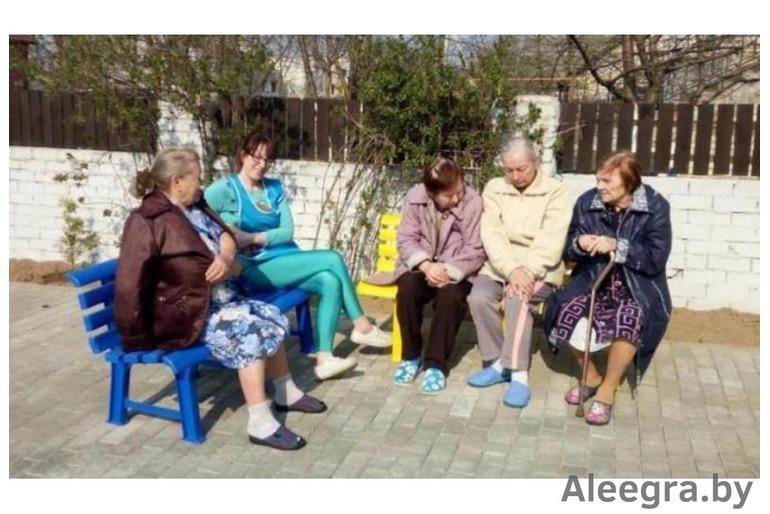 Дом престарелых «Домашний Уют»