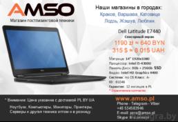 Dotykowy Dell Latitude E7440 Intel i5-4300U 8GB 256GB SSD 1920x1080 Klasa A-