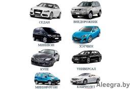 Куплю авто любой марки и модели.+375257906525