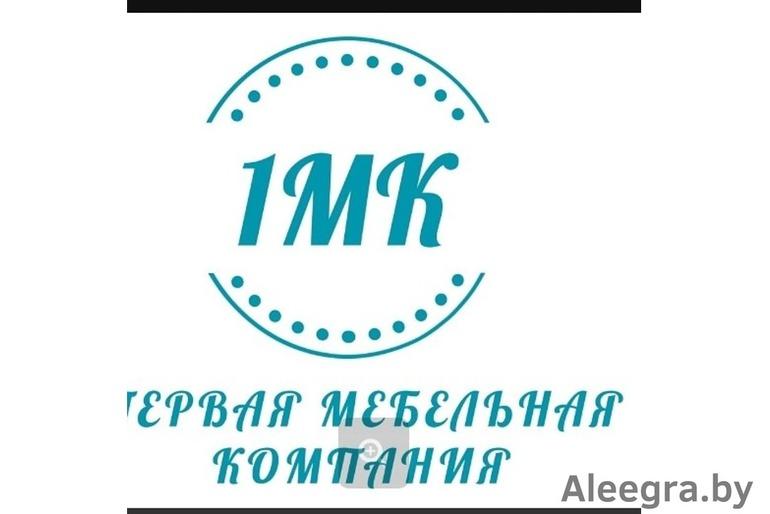 Магазин мебели 1MK