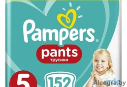 Отдам бесплатно Pampers подгузники трусики новая упаковка на 9-16 кг