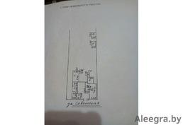 Дом,  с.Жгунская Буда 58 кв.м.