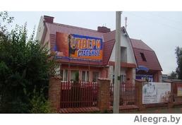 Продам- Офис 250 м2 – Барановичи – около ТЦ Радужный