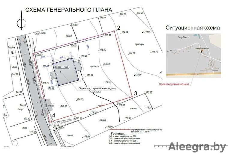 Продам участок 15 сот.в дер.Студенка 38 км от МКАД, от аэропорта Минск – 35 км