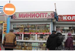 Торговый центр «Северный» г. Бобруйск 6 м-н