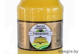 """Топленое масло """"Золотое качество"""" 850г"""