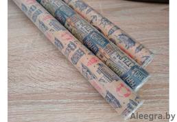 Бумага упаковочная крафтовая  70х100 см