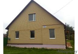 Дом год постройки 2019