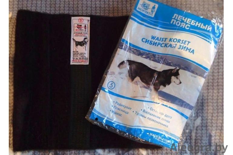 Пояс лечебный из натуральной собачьей шерсти-Турция