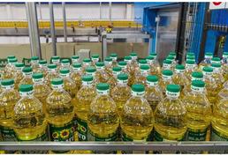 Реализация масла растительного из семечек урожая 2020 года