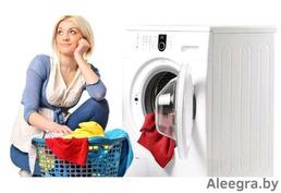 Опытный мастер быстро и качественно ремонтирует стиралки на дому