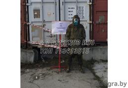 Дезинсекция/фумигация/газация (уничтожение вредителей) в контейнере!
