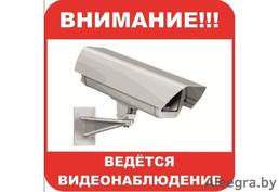 Ремонт и модернизация Видеонаблюдения, СКУД, Сигнализации